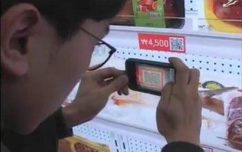 El Supermercado Virtual Gracias A Los Códigos QR