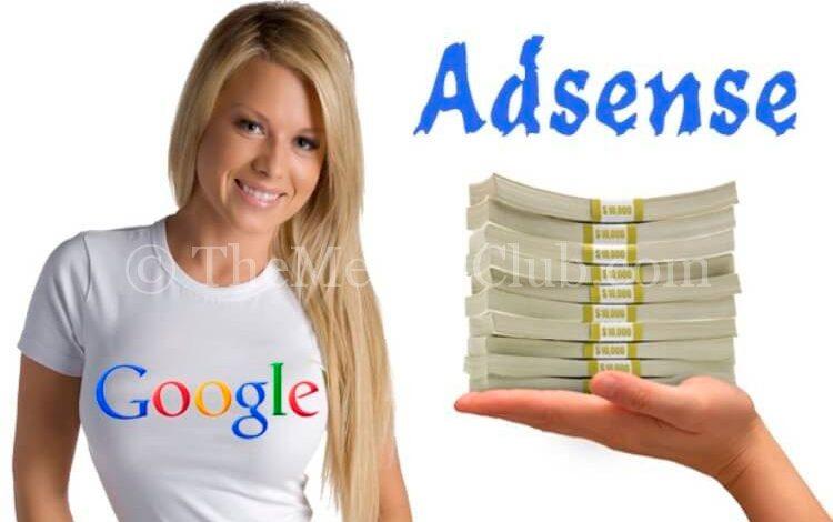 Adsense. Úselo y empiece a ganar dinero rápidamente