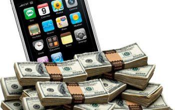 Aprenda a ganar dinero con su Smartphone
